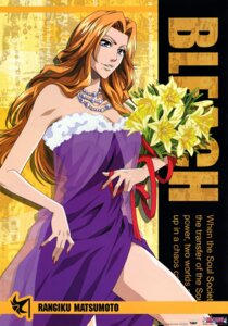 Rating: Safe Score: 22 Tags: bleach dress jpeg_artifacts matsumoto_rangiku see_through User: charunetra