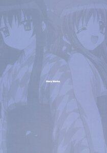 Rating: Safe Score: 2 Tags: kanon kawasumi_mai kurata_sayuri User: lzcli