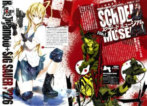 Rating: Safe Score: 40 Tags: cleavage highschool_of_the_dead inazuma miyamoto_rei screening seifuku torn_clothes User: Onpu