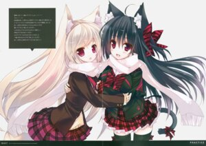 Rating: Safe Score: 41 Tags: animal_ears crease fixme ojitea p19 tail thighhighs User: yong