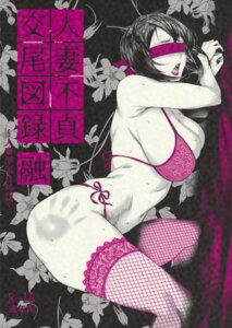 Rating: Questionable Score: 21 Tags: bra fishnets pantsu paper_texture string_panties tagme thighhighs User: Radioactive
