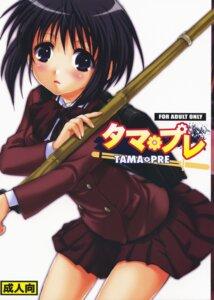 Rating: Safe Score: 7 Tags: bamboo_blade kawazoe_tamaki seifuku takumi_namuchi takumi_na_muchi User: punixer