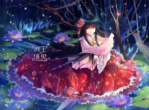Rating: Safe Score: 35 Tags: houraisan_kaguya kieta touhou User: Metalic