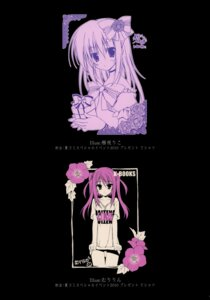 Rating: Safe Score: 13 Tags: k-books korie_riko muririn User: WtfCakes
