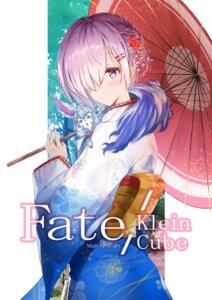 Rating: Safe Score: 24 Tags: fate/grand_order fou_(fate/grand_order) kimono mash_kyrielight umbrella yoro_kurenai User: Mr_GT