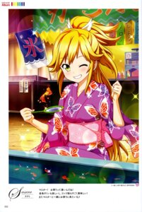 Rating: Safe Score: 18 Tags: fantasista_doll sasara towel yukata User: blooregardo
