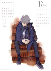 Rating: Safe Score: 12 Tags: calendar honda_takeshi male nagisa_kaworu neon_genesis_evangelion User: drop