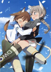 Rating: Safe Score: 10 Tags: possible_duplicate shimada_humikane strike_witches User: red_destiny