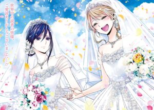 Rating: Safe Score: 15 Tags: aihara_mei aihara_yuzu_(citrus) citrus_(manga) dress saburouta tagme wedding_dress yuri User: kiyoe