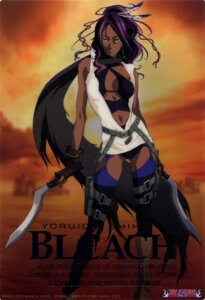 Rating: Safe Score: 40 Tags: bleach card shihouin_yoruichi thighhighs User: charunetra