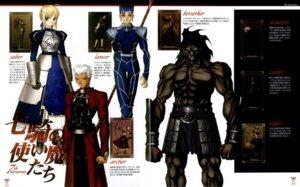Rating: Safe Score: 2 Tags: archer berserker fate/stay_night gap lancer saber takeuchi_takashi type-moon User: Onpu