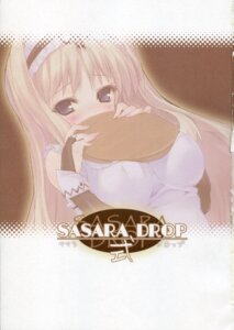 Rating: Questionable Score: 3 Tags: duplicate kusugawa_sasara maid to_heart_(series) to_heart_2 uropyon urotan User: Debbie