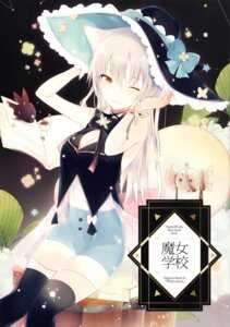 Rating: Safe Score: 9 Tags: cleavage dress lpip see_through sweetstar tagme thighhighs witch User: kiyoe