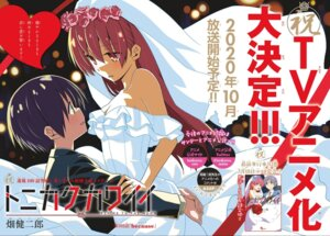 Rating: Safe Score: 15 Tags: cleavage dress hata_kenjirou tonikaku_kawaii wedding_dress yuzaki_nasa yuzaki_tsukasa User: saemonnokami