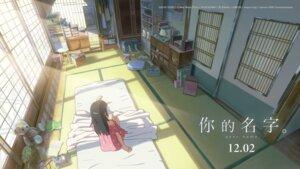 Rating: Safe Score: 18 Tags: cap kimi_no_na_wa pajama wallpaper User: hrbzz
