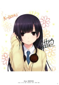 Rating: Safe Score: 60 Tags: autographed coffee-kizoku headphones k-books seifuku User: Twinsenzw