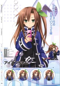 Rating: Safe Score: 33 Tags: choujigen_game_neptune choujigen_game_neptune_mk2 expression if_(choujigen_game_neptune) profile_page tsunako User: donicila