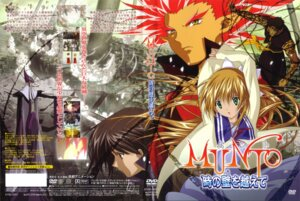 Rating: Safe Score: 4 Tags: aratani_tomoe disc_cover gass hidaka_yumemi munto munto_(character) User: Devard