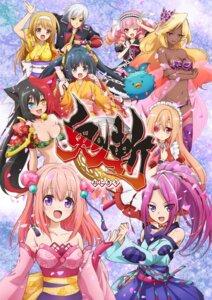 Rating: Safe Score: 24 Tags: amaterasu_(onigiri) animal_ears bikini_armor breast_hold cleavage eyepatch heterochromia horns ibaraki_douji japanese_clothes jin_(onigiri) kaguya_(onigiri) kijimuna_(onigiri) lolita_fashion maid nekomimi onigiri_(anime) sakura_(onigiri) shizuka_gozen tail thighhighs uzume_(onigiri) veronica_(onigiri) yoshitsune_(onigiri) yukata User: saemonnokami
