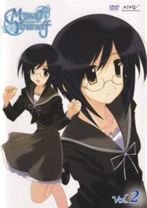 Rating: Safe Score: 8 Tags: disc_cover megane myself_yourself oribe_aoi sasaki_mutsumi seifuku User: admin2