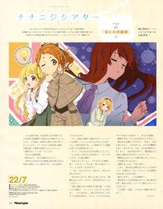 Rating: Safe Score: 10 Tags: 22/7 fujima_sakura horiguchi_yukiko kouno_miyako saitou_nicole satou_reika User: drop