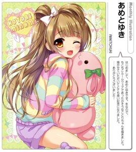 Rating: Safe Score: 52 Tags: ame_to_yuki love_live! minami_kotori User: drop