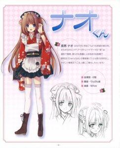 Rating: Safe Score: 23 Tags: kasukabe_akira lolita_fashion male nao_(otosuki) otokonoko_wa_meidofuku_ga_osuki!? profile_page trap wa_lolita User: midzki