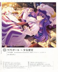 Rating: Safe Score: 18 Tags: girochin patchouli_knowledge touhou User: fireattack