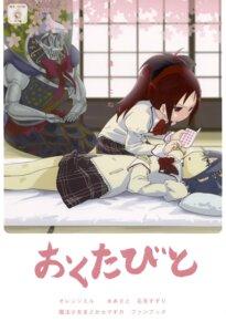 Rating: Safe Score: 8 Tags: armor miki_sayaka mizu_asato possible_duplicate puella_magi_madoka_magica sakura_kyouko seifuku User: Radioactive