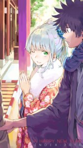 Rating: Safe Score: 24 Tags: haimura_kiyotaka index kamijou_touma kimono to_aru_majutsu_no_index User: Mr_GT