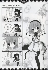 Rating: Safe Score: 4 Tags: 4koma monochrome mubi_alice pantsu thighhighs User: admin2