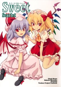 Rating: Safe Score: 8 Tags: flandre_scarlet hirasaka_makoto remilia_scarlet touhou wings User: NotRadioactiveHonest