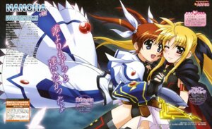 Rating: Safe Score: 18 Tags: fate_testarossa hashimoto_takayoshi mahou_shoujo_lyrical_nanoha mahou_shoujo_lyrical_nanoha_a's mahou_shoujo_lyrical_nanoha_the_movie_2nd_a's takamachi_nanoha User: 18183720