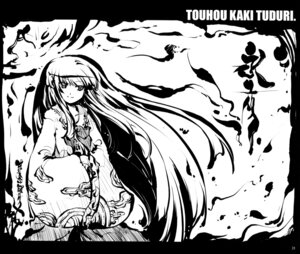 Rating: Safe Score: 4 Tags: houraisan_kaguya monochrome sway_wind tokiame touhou User: midzki