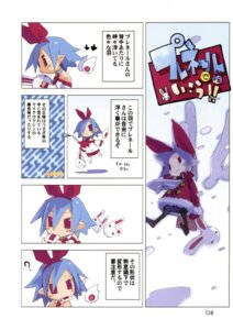 Rating: Safe Score: 5 Tags: disgaea harada_takehito pleinair User: Aniawn