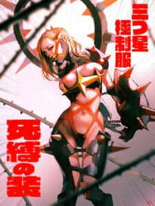 Rating: Questionable Score: 30 Tags: bondage cleavage gamagoori_ira genderswap kill_la_kill yang-do User: Radioactive