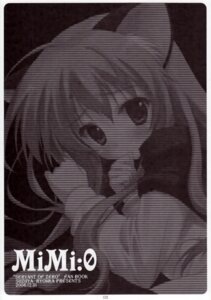 Rating: Safe Score: 3 Tags: animal_ears louise monochrome ryohka suzuya zero_no_tsukaima User: MirrorMagpie