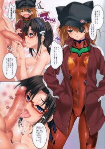 Rating: Explicit Score: 13 Tags: bandages bodysuit cameltoe cle_masahiro clesta eyepatch fellatio makinami_mari_illustrious megane naked neon_genesis_evangelion open_shirt penis souryuu_asuka_langley uncensored User: Nico-NicoO.M.
