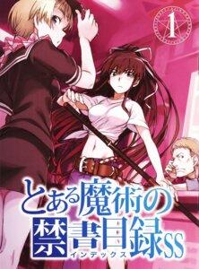 Rating: Safe Score: 7 Tags: disc_cover haimura_kiyotaka kanzaki_kaori seifuku sword to_aru_majutsu_no_index User: Radioactive