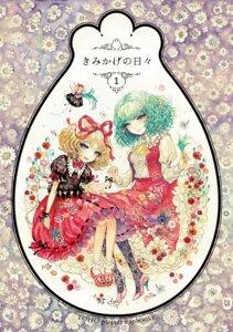 Rating: Safe Score: 10 Tags: kazami_yuuka medicine_melancholy su-san takatora touhou User: Radioactive
