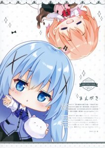 Rating: Safe Score: 14 Tags: chibi gochuumon_wa_usagi_desu_ka? hoto_cocoa kafuu_chino mocha tippy_(gochuumon_wa_usagi_desu_ka?) uniform waitress User: kiyoe