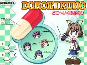 Rating: Safe Score: 5 Tags: aoi_chikako asou_touri chibi doko_e_iku_no_ano_hi kanzaki_chihiro koizumi_hotaru kunimi_ema mogi_kazuha moonstone wallpaper User: Anonymous