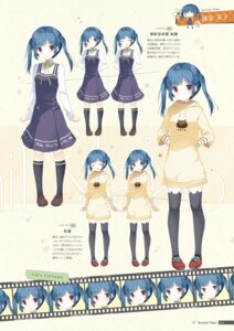 Rating: Safe Score: 23 Tags: amakara_surume character_design chibi digital_version dress expression koi_kakeru_shin-ai_kanojo kunimi_nako seifuku shiratama thighhighs us:track User: Twinsenzw