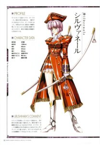 Rating: Safe Score: 9 Tags: dianna_silvernale dress growlanser growlanser_iv sword urushihara_satoshi User: GP