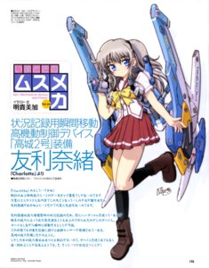 Rating: Questionable Score: 23 Tags: akitaka_mika charlotte mecha_musume seifuku tomori_nao User: drop