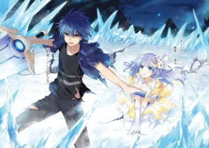 Rating: Safe Score: 50 Tags: date_a_live itsuka_shidou izayoi_miku sword tsunako User: sheep51003