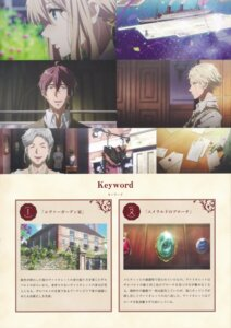 Rating: Safe Score: 3 Tags: benedict_blue claudia_hodgins takase_akiko violet_evergarden violet_evergarden_(character) User: tuyenoaminhnhan