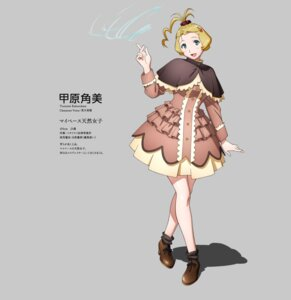 Rating: Safe Score: 9 Tags: dress heels kabutohara_tsunomi tagme wizard_barristers User: dansetone
