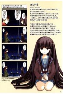 Rating: Safe Score: 2 Tags: kyon pantsu seifuku suou_kuyou suzumiya_haruhi_no_yuuutsu yu-ji User: Driger