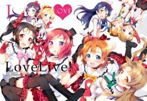 Rating: Safe Score: 41 Tags: ayase_eli hoshizora_rin koizumi_hanayo kousaka_honoka love_live! meito minami_kotori nishikino_maki sonoda_umi thighhighs toujou_nozomi yazawa_nico User: fairyren
